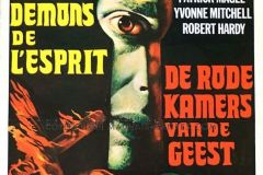 Demons of the Mind (1972) - Belgian poster