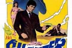 Shatter (1974) - alt US poster