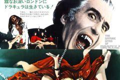 The Satanic Rites of Dracula (1973) - Japan poster
