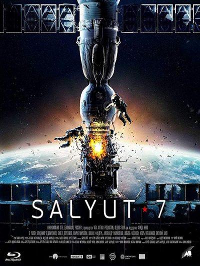 Salyut 7 Film
